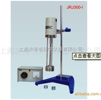 上海標本JRJ300-1高速剪切乳化機.南彙JRJ300-1數顯剪切乳化機.索映實驗室高剪切乳化機