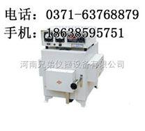 SX-2.5-10箱式電阻爐  箱式馬弗爐 高溫電阻爐