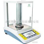 千分之一天平/电子天平型号:TDJA5003B