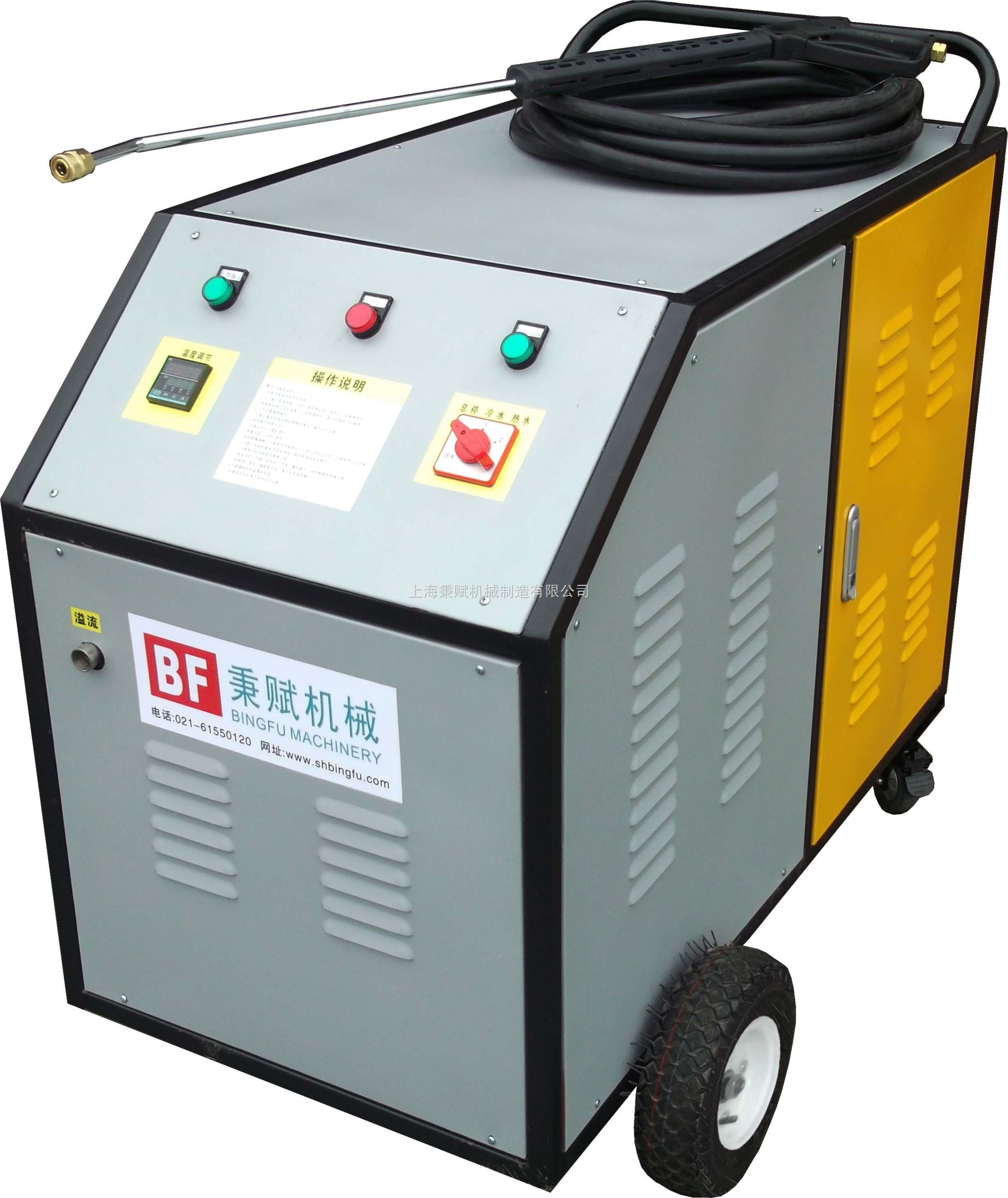 HCF系列热水高压清洗机,移动式-三相-电加热型 全电型冷、热水高压清洗机是一款零排放,无污染的电加热系统,全电型冷热水高压清洗机可在封闭式房间内操作使用。设备通过自身加压、加热产生强大的水射流。零排放、无污染,被广泛用于食品加工业、化工业等。 特点: