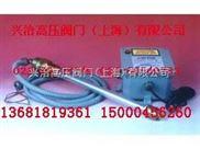 上海水处理器 水处理设备 多功能离子棒水处理器