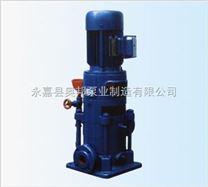 耐腐蚀立式多级泵,LG多级泵,不锈钢立式多级泵,立式多级泵结构示意图