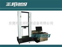 BA-100C  數顯式電子試驗機∣數顯式電子試驗機價格∣數顯式電子試驗機新聞