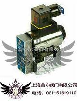 电磁换向阀-上海首尔阀门有限公司