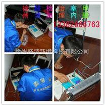 便攜式amway安利甲醛檢測儀 裝修汙染甲醛檢測儀