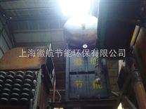 纺织厂锅炉余热回收