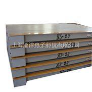天津电子称(100T电子汽车衡)120电子汽车衡厂家