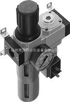 MSB4-1/4:H2N2M1-WP  气源处理组件 531091