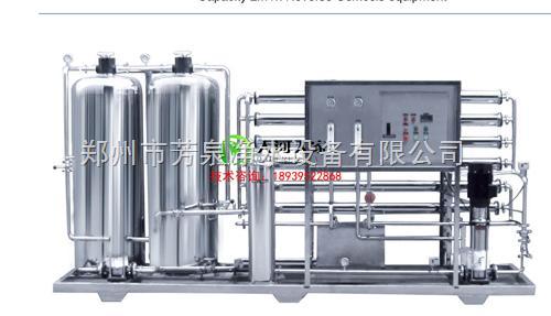 261次 产 地:上海 厂商性质:经销商 品 牌: 公司名称: 郑州市芳泉