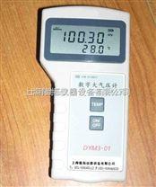 数字大气压力计,北京数字大气压力表