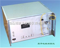 原子吸收測汞儀(帶蠕動泵)