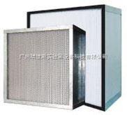 高效空氣過濾器