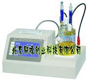 水份测定仪/库仑水分仪型号:TD-WA-1C