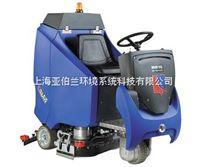 Dulevo H815驾驶式洗地机