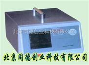 高精度汽车排气分析仪/高精度汽车尾气检测仪