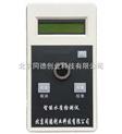 智能氯离子检测仪/氯离子水质测定仪/水中氯离子测定仪