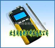 便携式氢气检测仪/氢气测定仪/手持的氢气报警仪型号:TD-GN8080-E