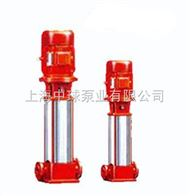 XBD-GDL立式消防泵型号 XBD立式多级消防稳压泵