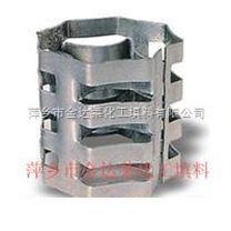金属不锈钢八四内弧环填料 订购热线0799-6664185