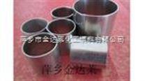 不锈钢金属拉西环填料 订购热线0799-6664185