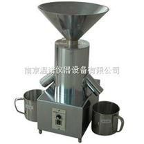 高精度離心式分樣器LXFY-2南京溫諾儀器供應