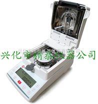 精泰牌鹵素快速水份測定儀 塑膠水分測定儀