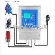 氯甲烷泄漏检测仪;氯甲烷泄漏检测仪