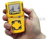 北京四合一气体检测仪,便携式bw四合一气体检测仪