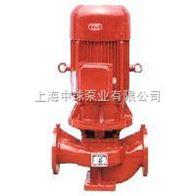 XBD-ISG立式单级消防泵 消防增压泵型号
