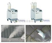 工业用全自动加湿器
