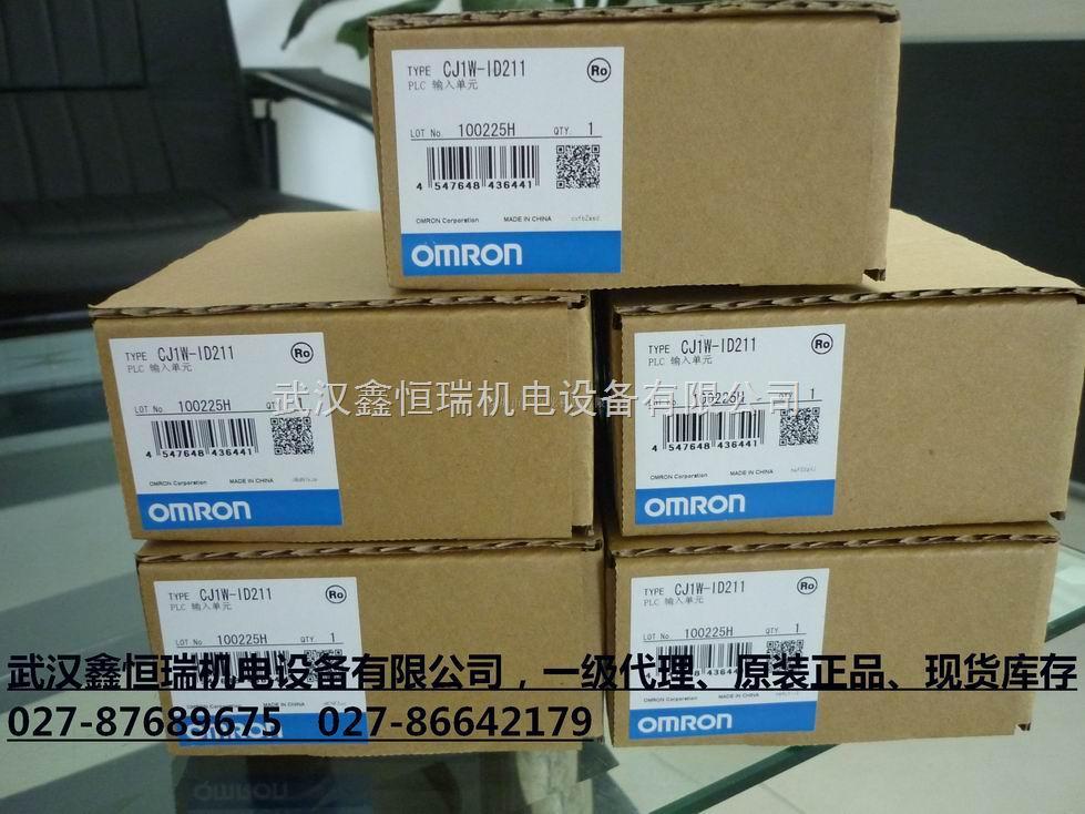 欧姆龙plc现货