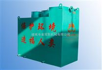 生活污水一体化SBR处理器