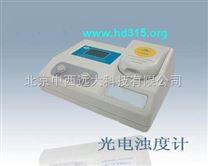 M117667  散射光濁度計/光電濁度計/台式濁度儀