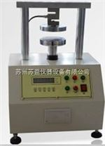 小型邊壓環壓強度試驗機