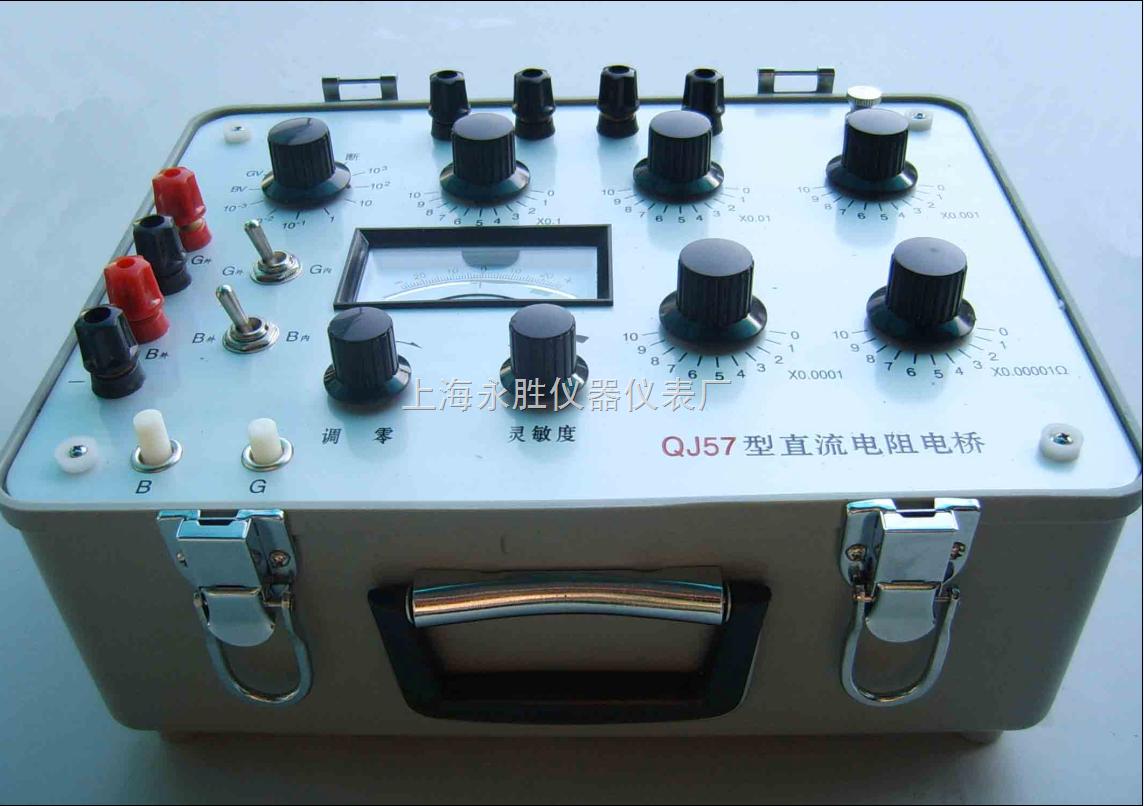 直流电阻电桥QJ24主要技术 测量范围:1-9999×103ω 保证准确度测量范围:20-99990ω 比较臂调整范围:9×(1+10+100+1000)ω 比较臂值:0.001、0.01、0.1、1、10、100、1000 准确度:±0.1% 内附电源:4.5v1号干电池3节 外型尺寸:230×180×130mm 重量:<3kg 关键词:直流电阻电桥QJ24,直流电阻电桥QJ24,直流电阻电桥QJ24