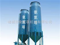 高氨氮废水处理装置,废水处理设备
