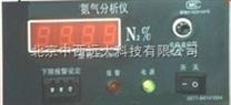 M397422 在線高純氮氣檢測儀/氮氣分析儀(探頭進口、國產)  M397422