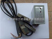 LZH-2(AC:220V)红外线液位控制器,真空滤油机红外线液位控制器