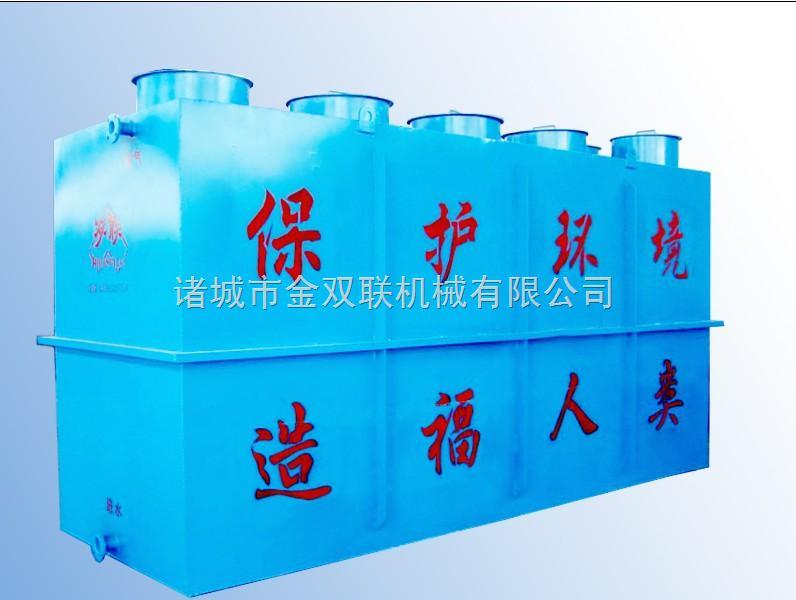 屠宰廢水處理工藝