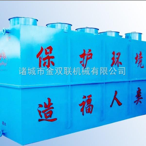 屠宰废水处理装置