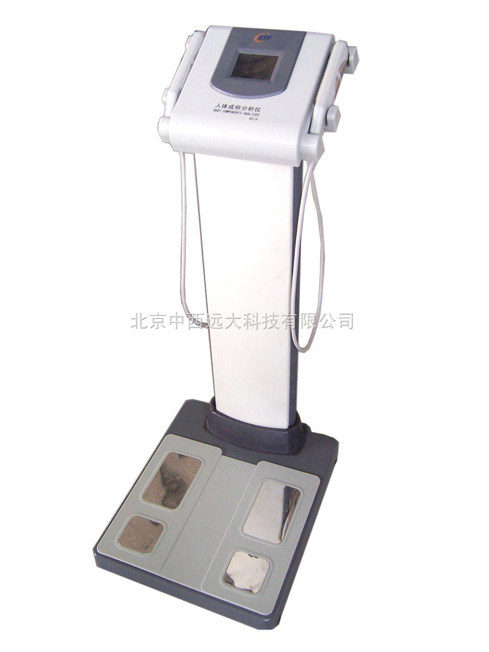 m311671-人体成份分析仪(国产)-北京中西集团