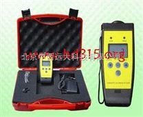 010-59410831便攜式氫氣檢漏儀 型號:X91/NA-1 庫號:M392845