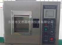 鋰離子電池|高低溫試驗箱