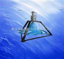 双曲面潜水搅拌机 湿式安装搅拌