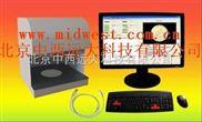 M389095 全自动菌落计数仪  SD11/QJ-6GC