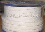 碳化纤维耐磨盘根 高压蒸汽芳纶盘根 耐酸碱高水基盘根