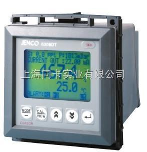 在线溶氧仪6308DT ,美国JENCO6308DT