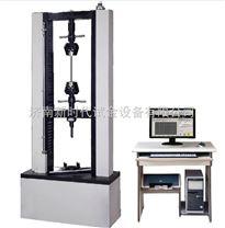 材料動靜萬能試驗機,動靜萬能拉力測試機(濟南試驗機廠)