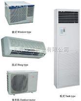 荆门防爆空调厂家15800463857