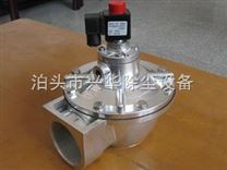 DMF-Z-70S直角式电磁脉冲阀